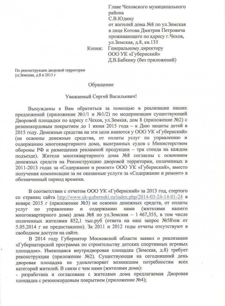 http://se.uploads.ru/hcNPp.jpg