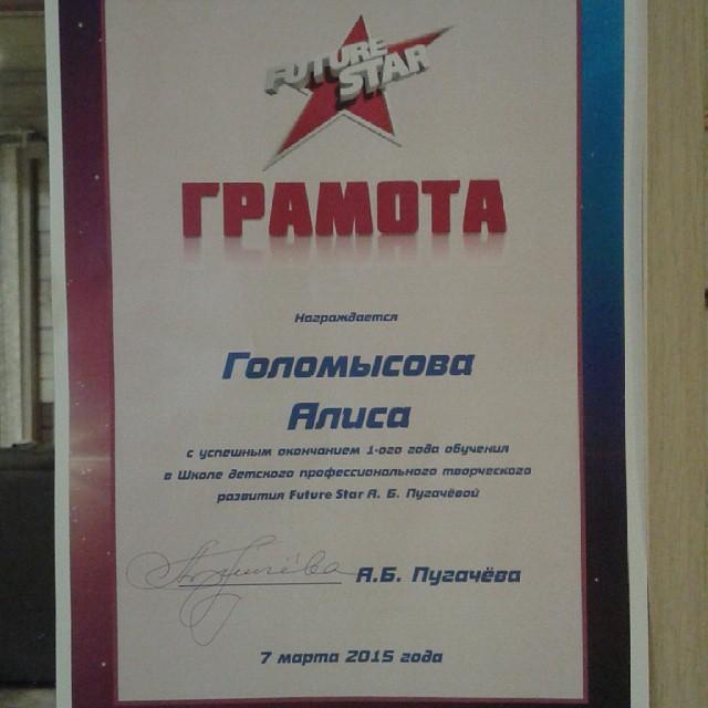 http://se.uploads.ru/hdU2R.jpg