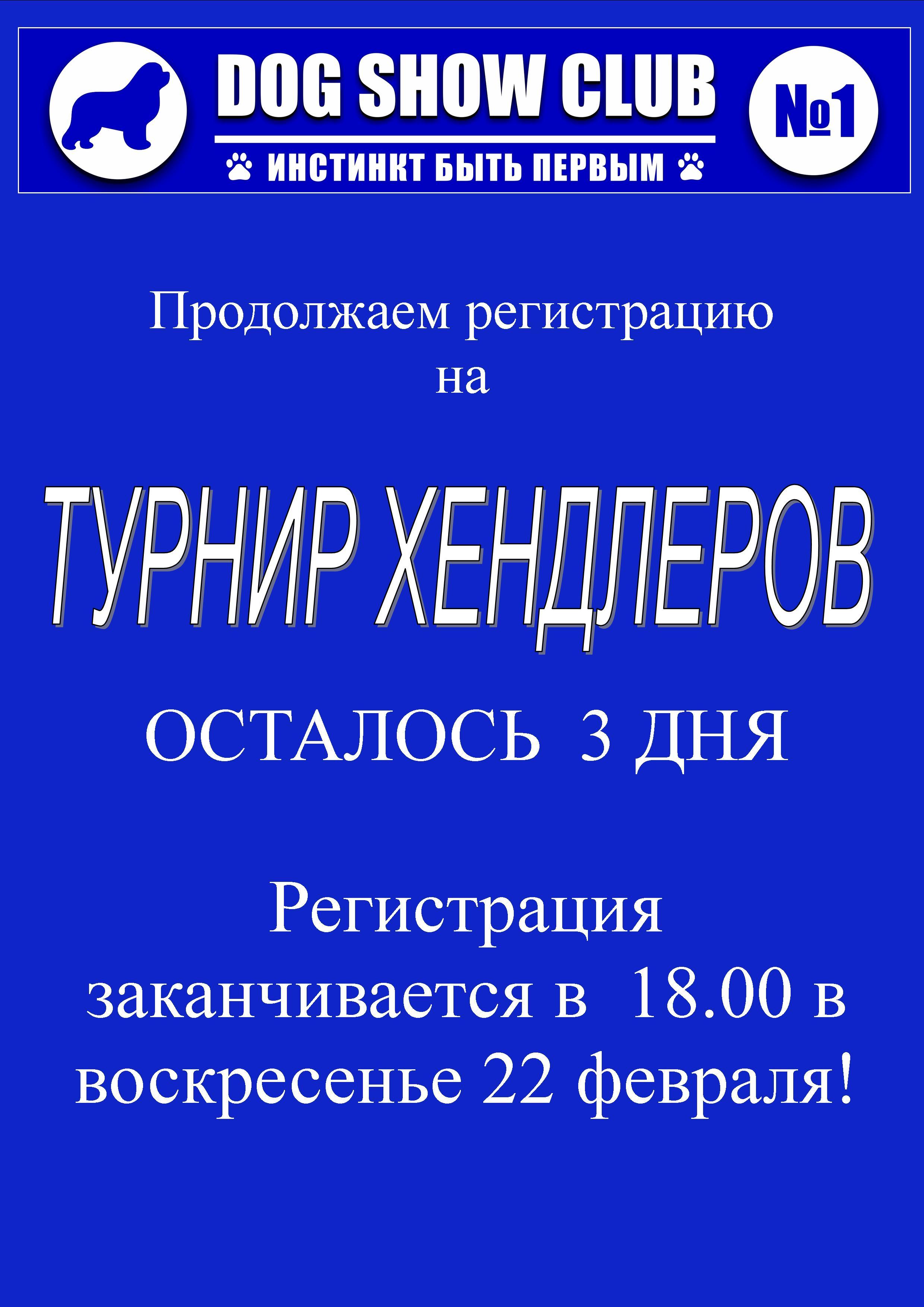 http://se.uploads.ru/hi8Nj.jpg