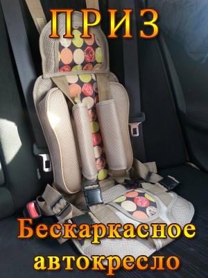 http://se.uploads.ru/hkuXx.jpg