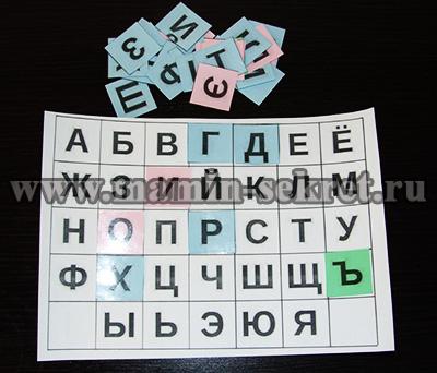 http://se.uploads.ru/i3bOs.jpg