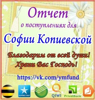 http://se.uploads.ru/i5JpP.jpg