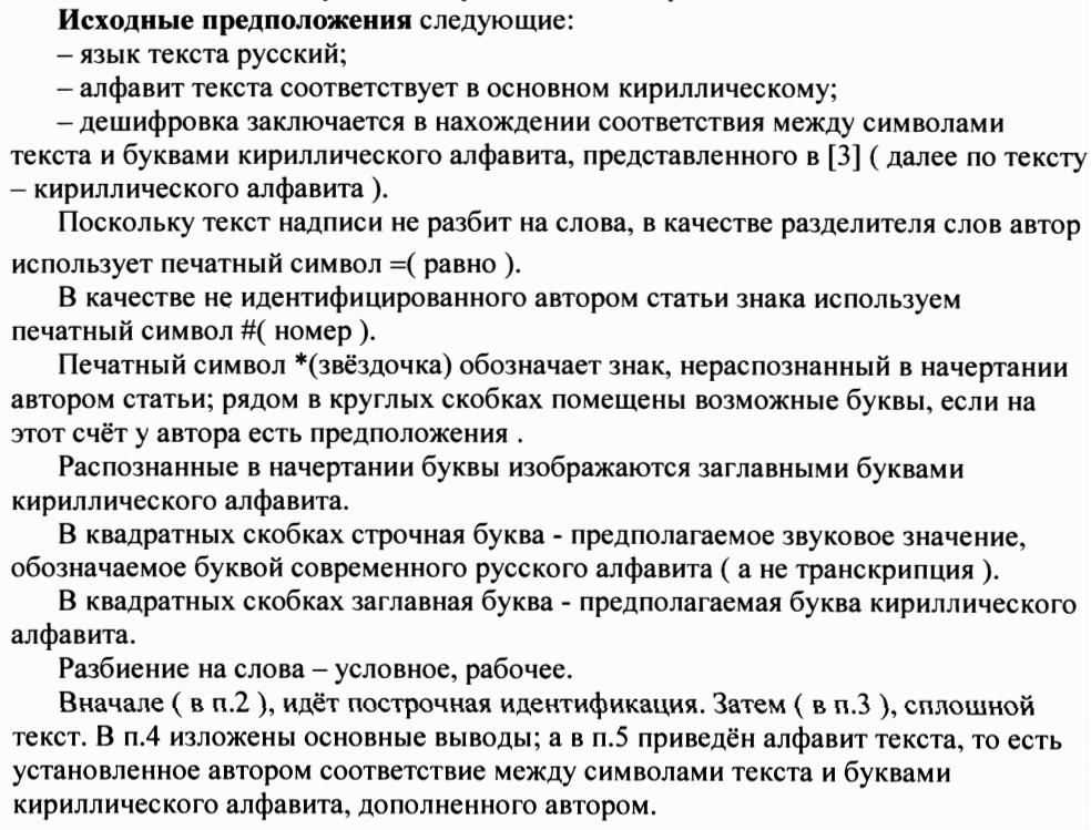http://se.uploads.ru/iAW6q.png