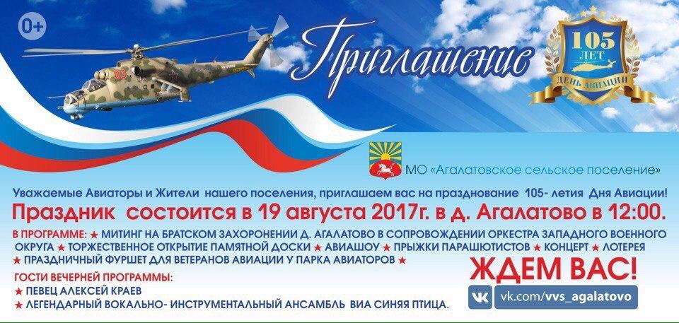http://se.uploads.ru/iCTRV.jpg