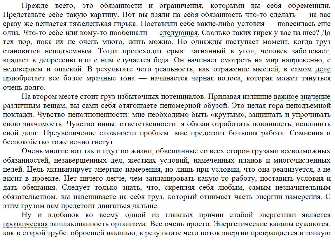 http://se.uploads.ru/iE42h.png