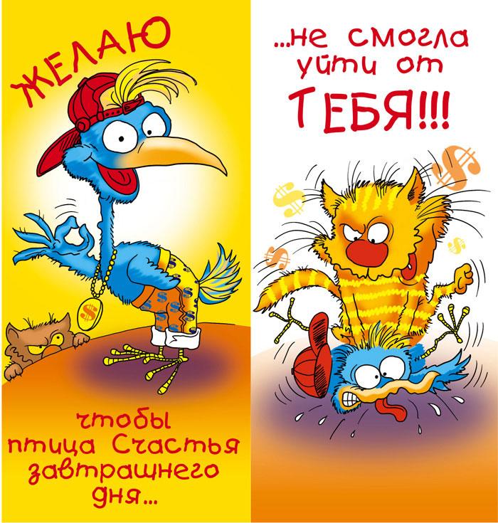http://se.uploads.ru/iGoN1.jpg