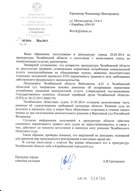 http://se.uploads.ru/iGovO.jpg