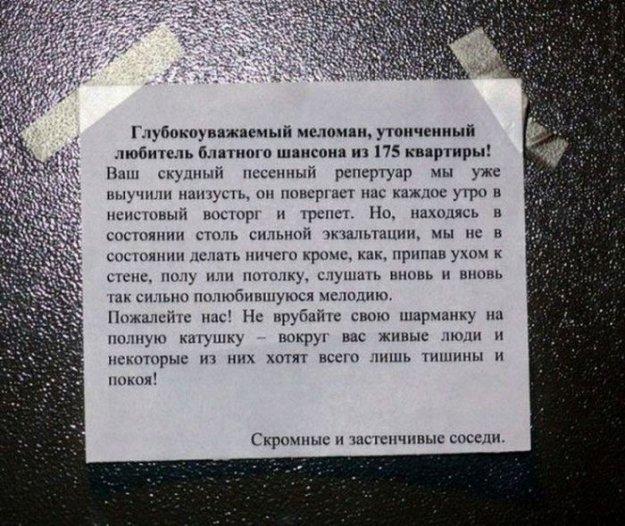 http://se.uploads.ru/iaUQn.jpg
