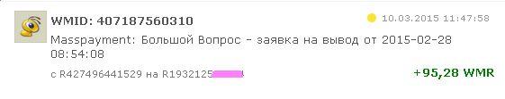 http://se.uploads.ru/idJfk.jpg