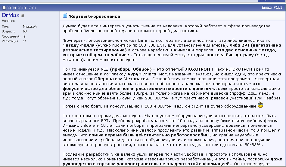 http://se.uploads.ru/ilrK3.png