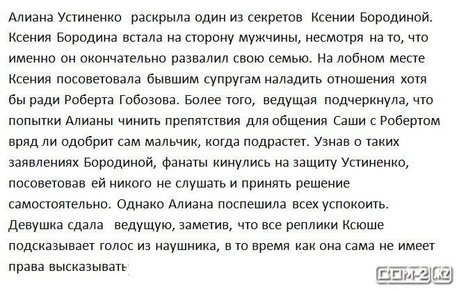 http://se.uploads.ru/ilsGu.jpg