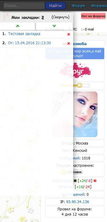 http://se.uploads.ru/irB6s.jpg