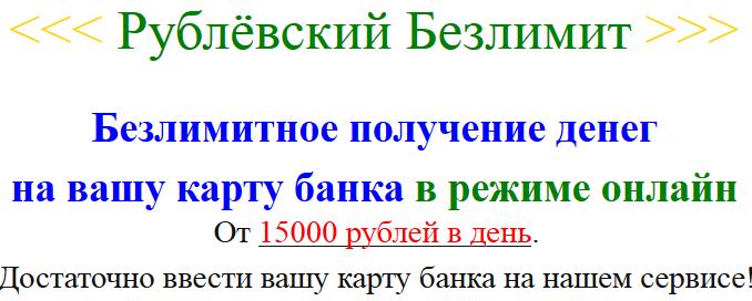 http://se.uploads.ru/itTbH.png