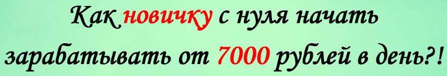 http://se.uploads.ru/j0ZuM.png