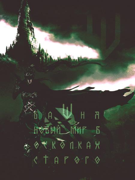 http://se.uploads.ru/jXT0t.jpg