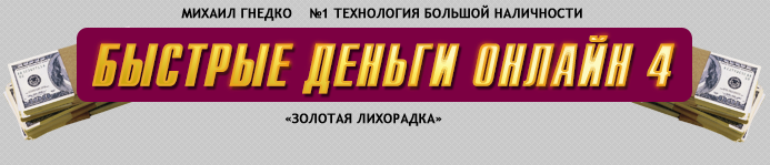 image-go.com - 45 рублей за 1 поставленный лайк (лохотрон) JbL1w