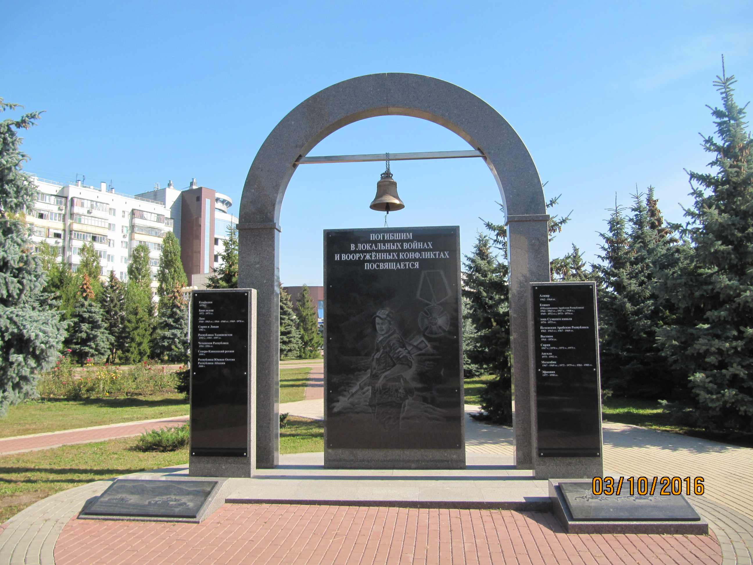 http://se.uploads.ru/k2Z7S.jpg