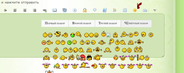 http://se.uploads.ru/k5byH.png