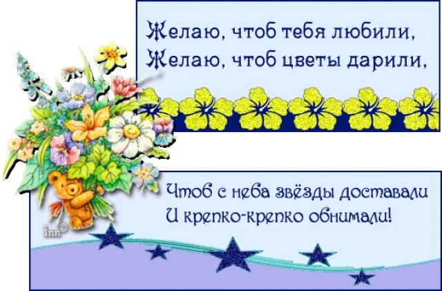 http://se.uploads.ru/kAT8O.jpg