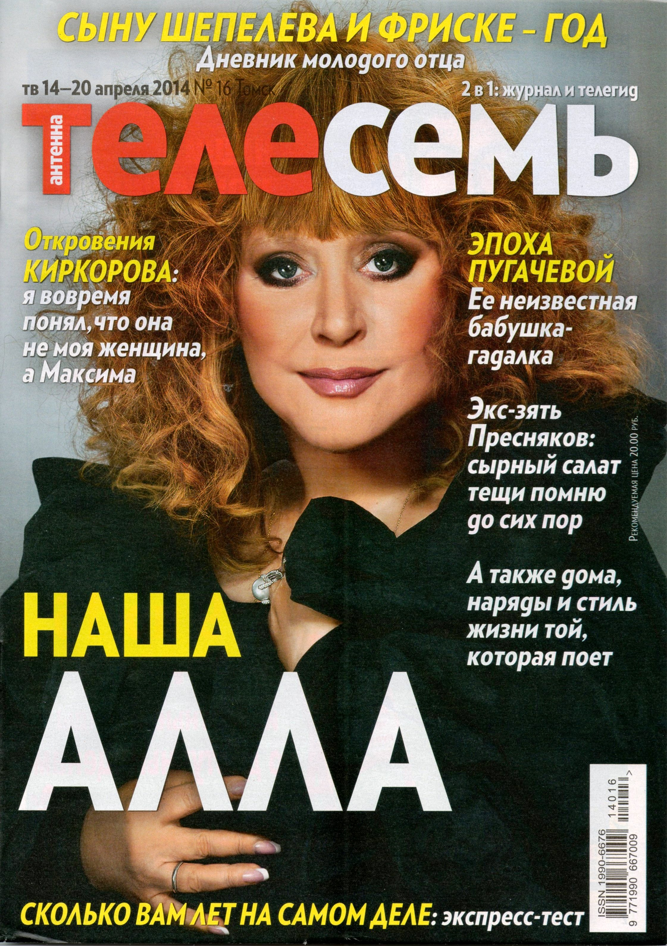 http://se.uploads.ru/kC3Gr.jpg