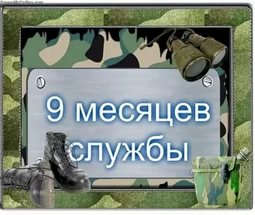 http://se.uploads.ru/kETFK.jpg