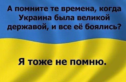 http://se.uploads.ru/kKyEi.jpg