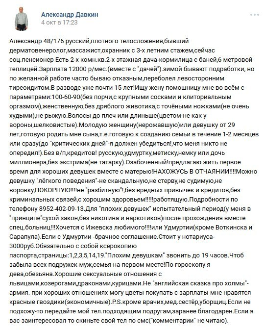 http://se.uploads.ru/kNLZu.jpg