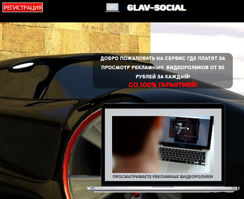 http://se.uploads.ru/kVjqd.png