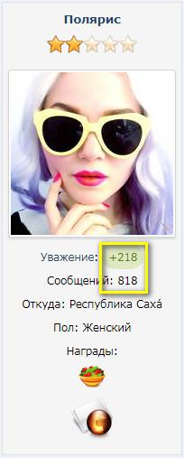 http://se.uploads.ru/khMyD.jpg