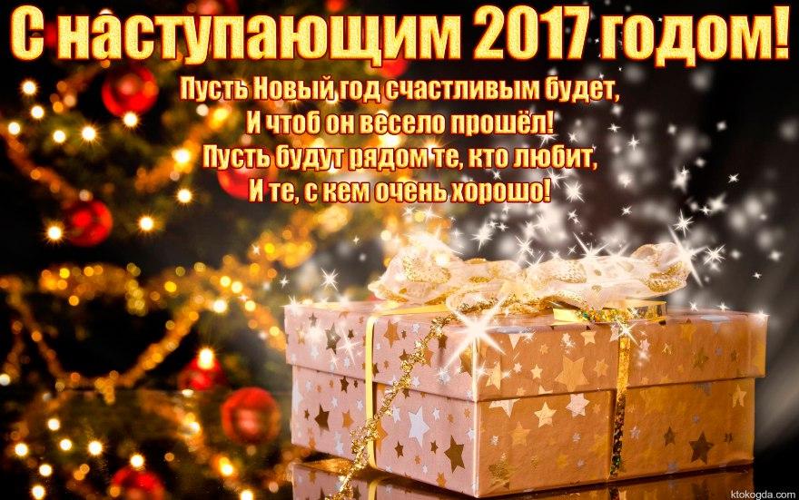 http://se.uploads.ru/kogdF.jpg