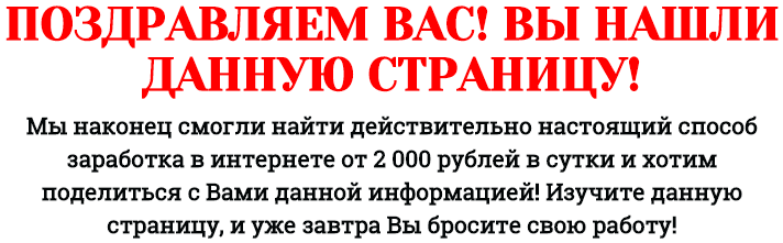 http://se.uploads.ru/kzdEa.png