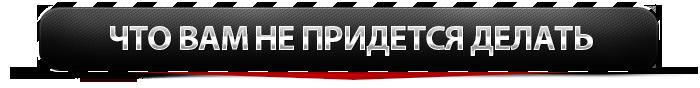 http://se.uploads.ru/l0Fhm.png
