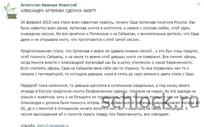 http://se.uploads.ru/l0hMC.jpg