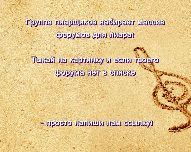 http://se.uploads.ru/l1yNb.jpg