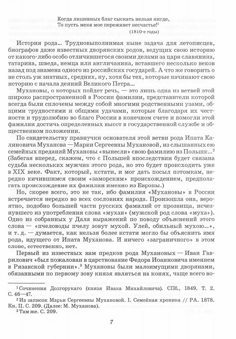 http://se.uploads.ru/l2yHc.jpg