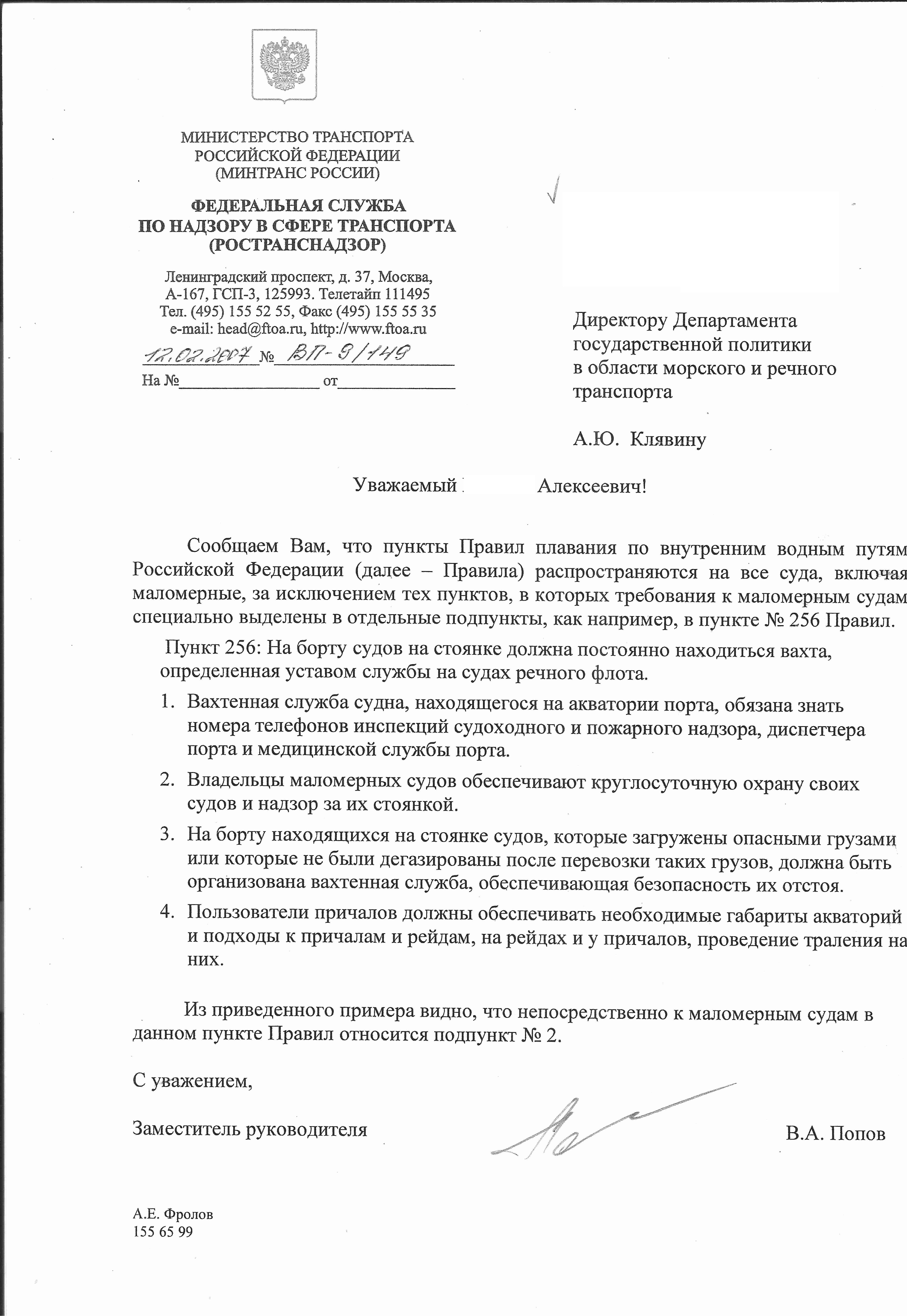 http://se.uploads.ru/lABNv.jpg