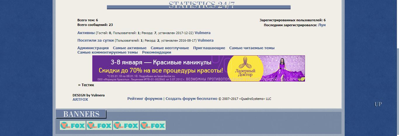 http://se.uploads.ru/lJpW9.png
