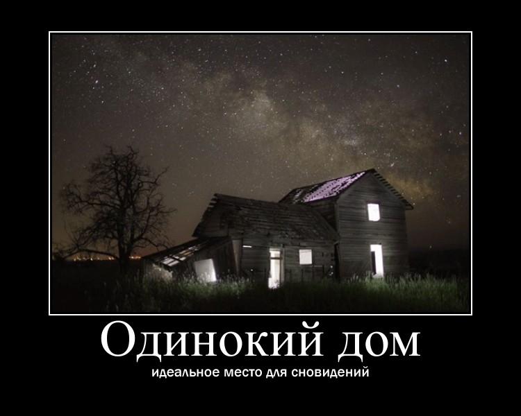 http://se.uploads.ru/lMs3D.jpg