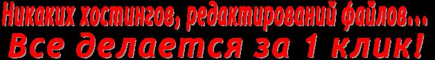 http://se.uploads.ru/lNrHS.png