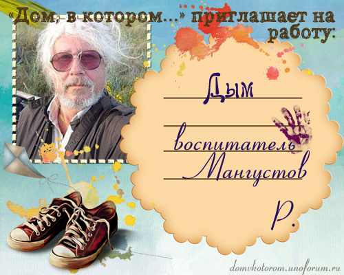 http://se.uploads.ru/lfqVg.jpg