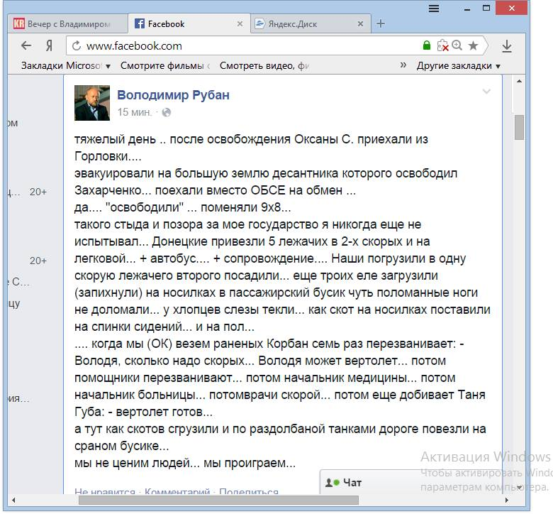 http://se.uploads.ru/lwFX0.jpg