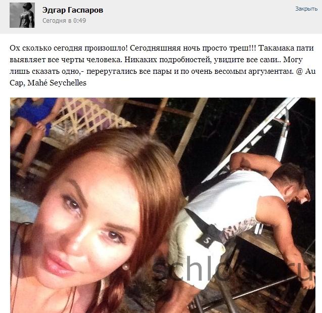 http://se.uploads.ru/m1xOZ.jpg