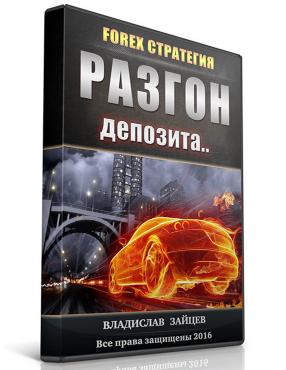 http://se.uploads.ru/m9t47.png