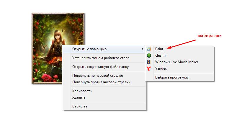 http://se.uploads.ru/mAUSa.png
