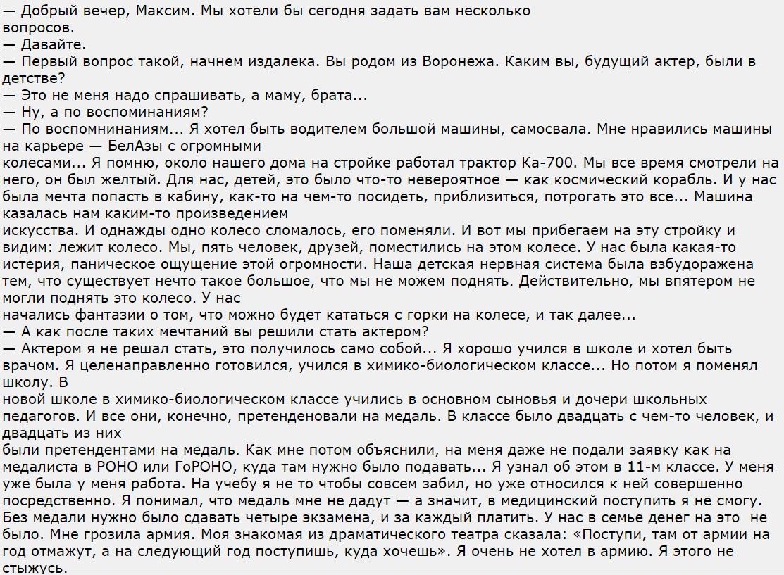 http://se.uploads.ru/mJ7zd.png