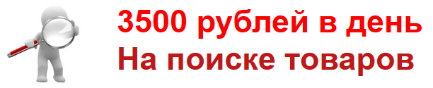 http://se.uploads.ru/mR7sY.png