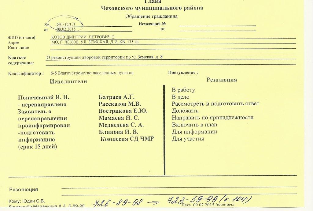 http://se.uploads.ru/mSJ2g.jpg