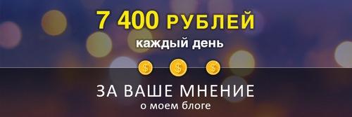 http://se.uploads.ru/mSRBz.jpg