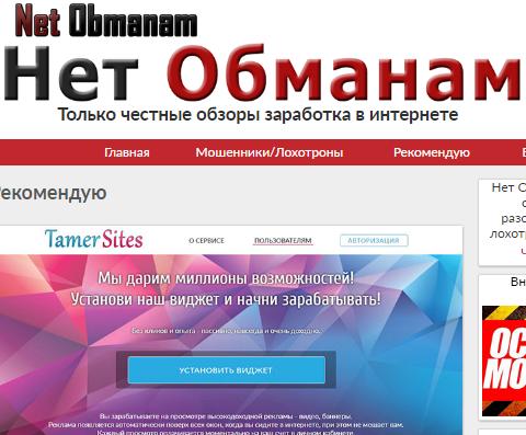 http://se.uploads.ru/mZqds.png