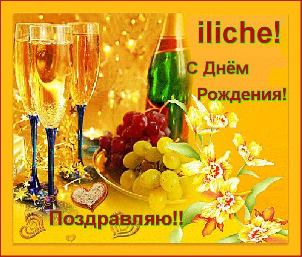 http://se.uploads.ru/maBQV.jpg